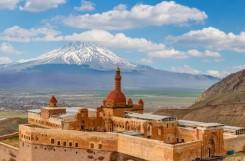 Medeniyetler Geçidi Doğu Anadolu